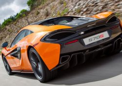 McLaren 570S Coupe Coupe