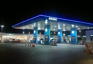 Now Pay More For fuel In The UAE