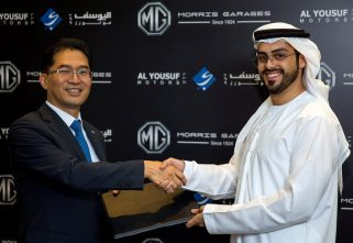 MG Motor Has A New Dealer In The UAE