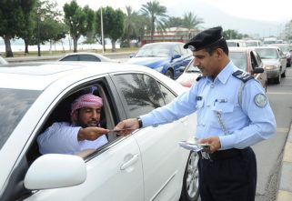 Free Parking & Zero Fines In The UAE During This Eid Al Fitr