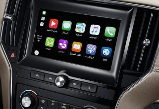 MG Motor Introduces iLink To The UAE