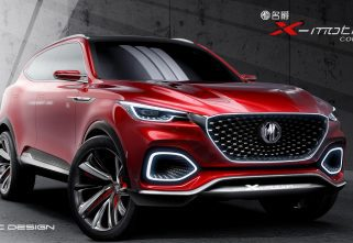 MG Motor Presents Its X-Motion Concept At The 2018 Beijing Motor Show