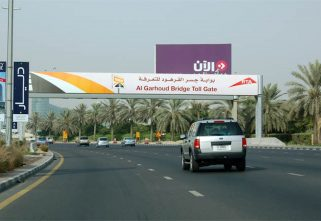 Salik Road Toll System: All You Need To Know